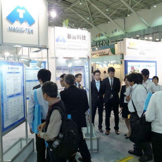觸摸屏(TP)展覽會-台灣