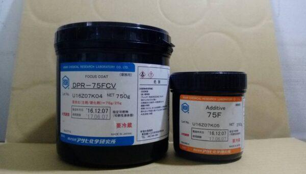 曝光顯影型防焊油墨 DPR-75FCV