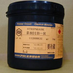 可剝膠 801B-R