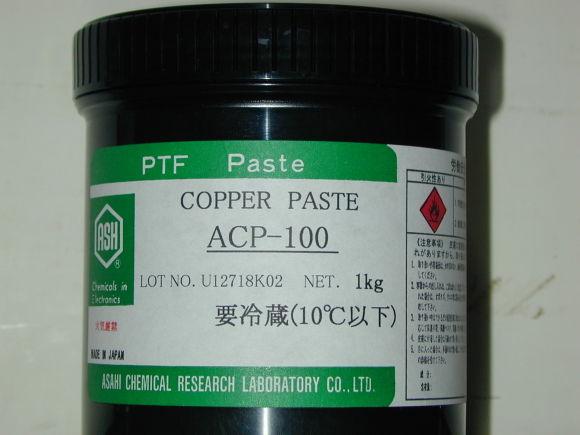 厚模導電膏(軟板)ACP-100