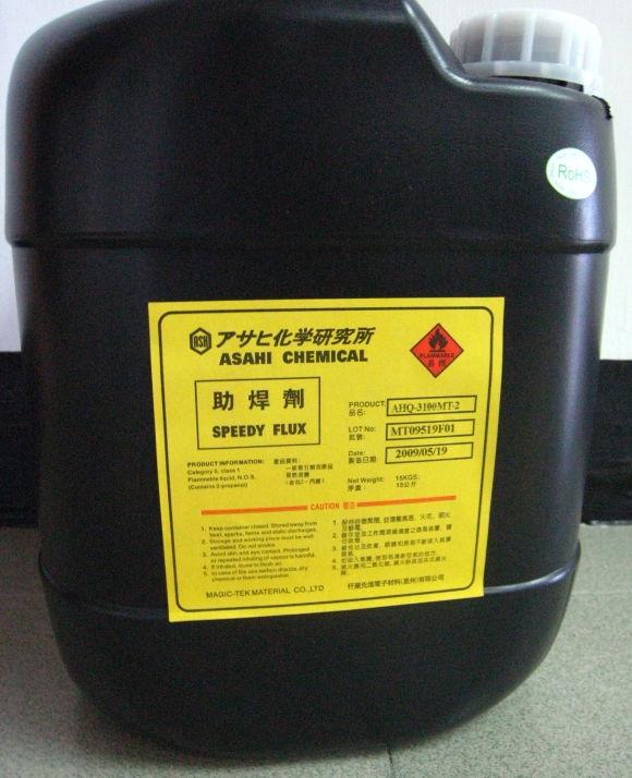 助焊劑 AHQ-3100MT-2