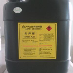 助焊劑 AHQ-500TR-2