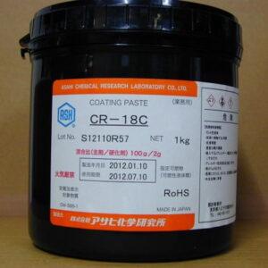 絕緣膠&加飾油墨CR-18C