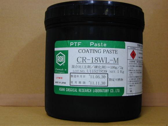 文字油墨CR-18WL-M