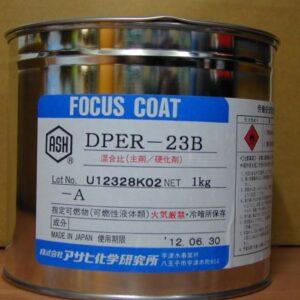 抗蝕刻阻劑DPER-23B-A