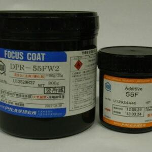 曝光顯影型防焊油墨DPR-55FW2