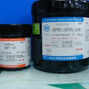 曝光顯影型防焊油墨DPR-5FPI-2