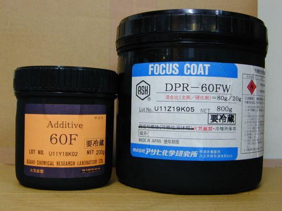 曝光顯影型防焊油墨DPR-60FW