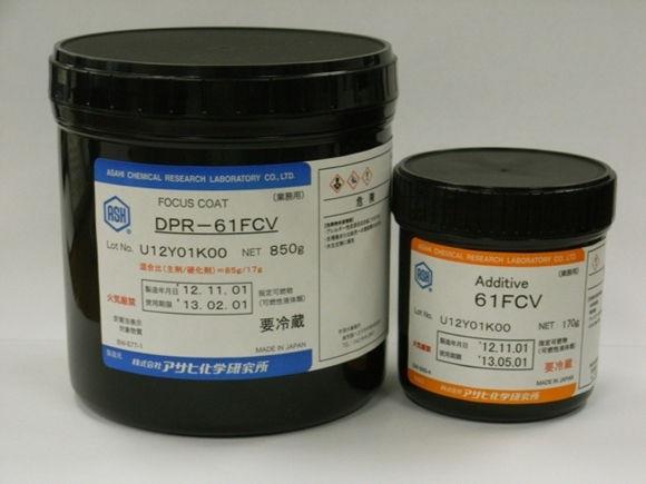 曝光顯影型防焊油墨DPR-61FCV