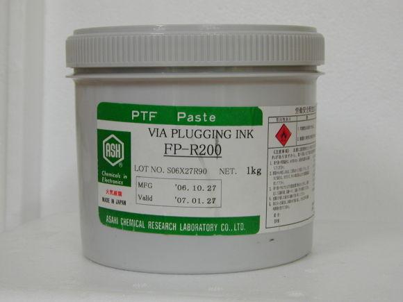 填孔油墨 FP-R200