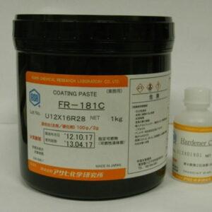 UV型防焊油墨 FR-181C
