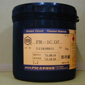 絕緣膠&加飾油墨FR-1C-D7