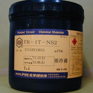 絕緣膠&加飾油墨FR-1T-NS2