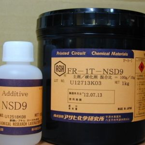 絕緣膠&加飾油墨FR-1T-NSD9