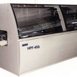 波焊爐HPF-450