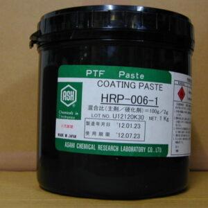 絕緣膠&加飾油墨HRP-006-1