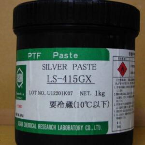 銀膠LS-415GX