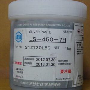 銀膠LS-450-7H