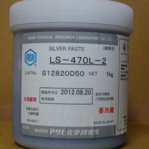 銀膠LS-470L-2