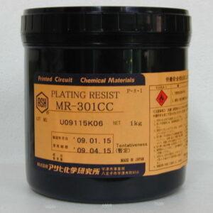 選鍍油墨 MR301CC