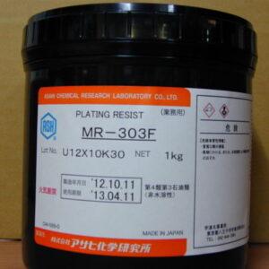 選鍍油墨 MR301F