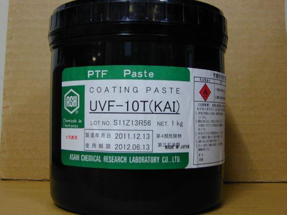 絕緣膠&加飾油墨UVF-10T(KAI)