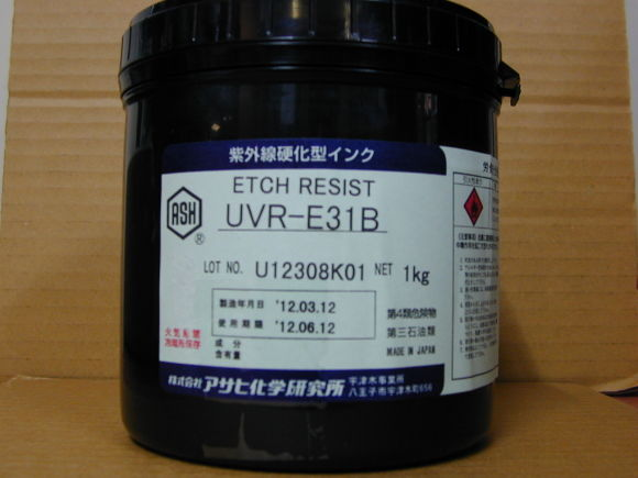 抗蝕刻阻劑 UVR-E31B
