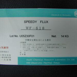 凸塊助焊劑 WF-618