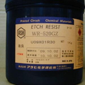 抗蝕刻阻劑WR-520GZ(KAI)