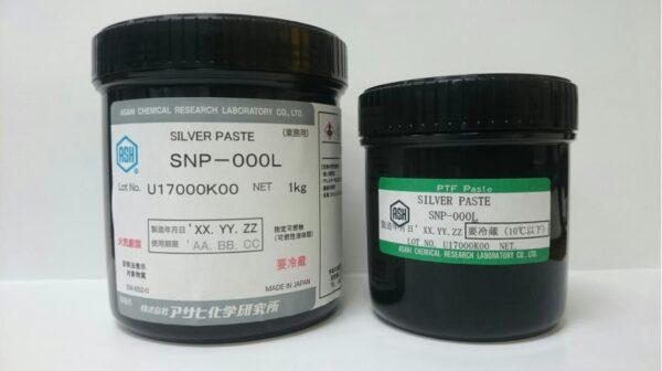 低溫雷射印刷 SNP-300L